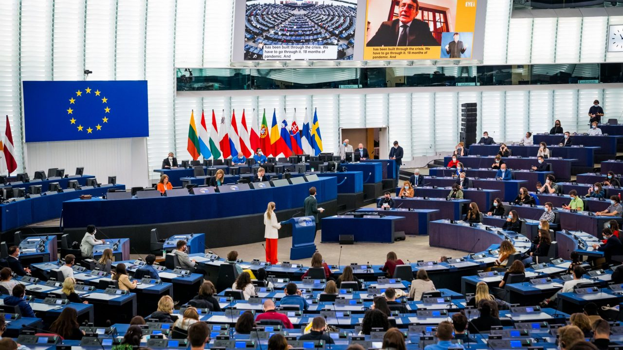 European Youth Event (EYE 2021) - Opening Plenary session